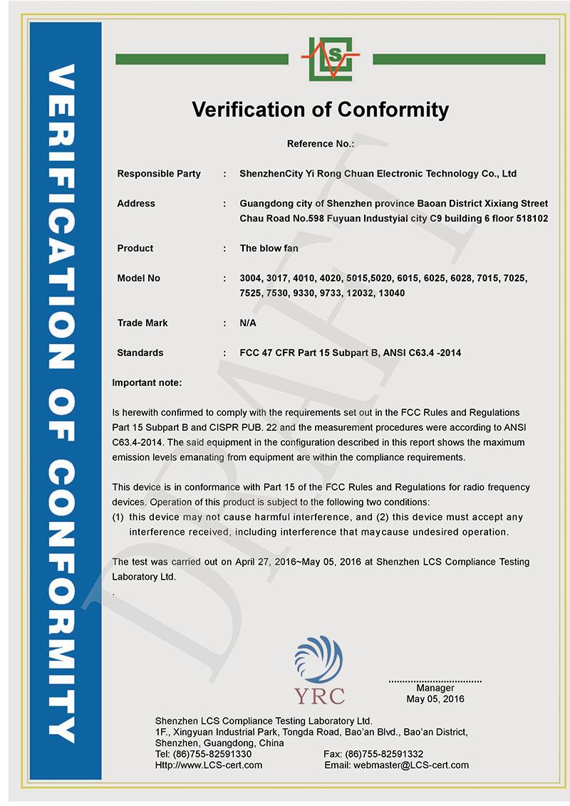 鼓风机FCC证书