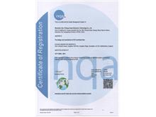 IATF16949-2016ren证证shu(英文ban)